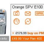 Orange SPV gone – E100 appears!