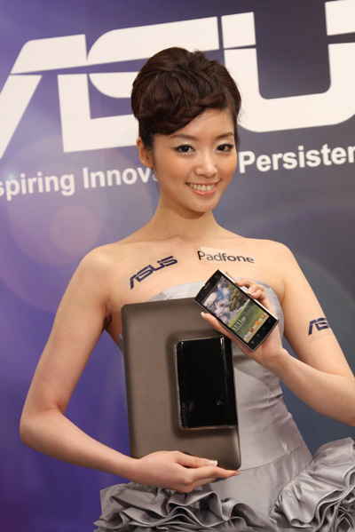 Asus PadFone now official