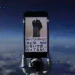 Samsung Galaxy SII broadcasting live from space
