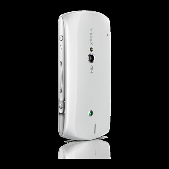 Xperia Neo V Back40V White (Large)