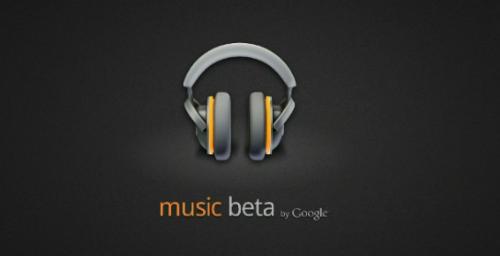 music beta by google e1305296903620