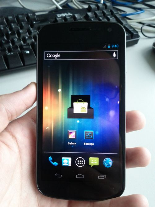 nexus prime big1