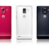 Huawei Ascend P1 and P1 S   Up close