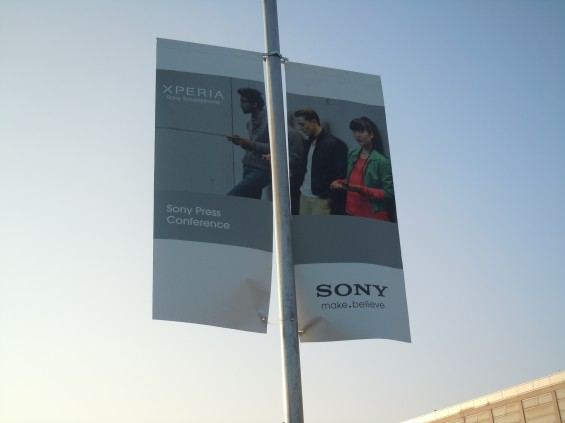 MWC   Sony Event Photos