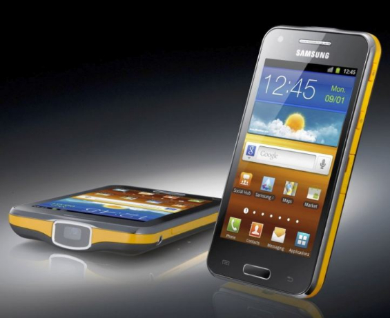 The Samsung Galaxy Beam   Its baaaaaccckkk!