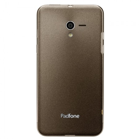 MWC   Asus PadFone