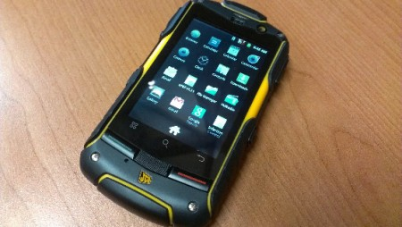 Exclusive Mini Review   The JCB Pro Smart