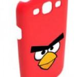 You can have a bird every day! (Er..that's an Angry Bird(s).  On your Galaxy SIII case.  Sorry.)