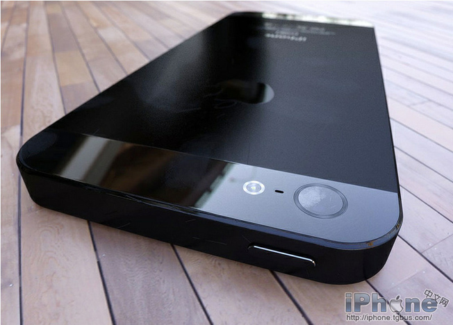 Is This The iPhone 5??