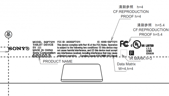 Sony Tablet FCC Labelling