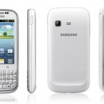 The Galaxy Chat is a new qwerty from Samsung with a couple of surprising features!
