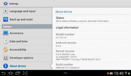 Samsung Galaxy Tab 2 7.0 Firmware Update