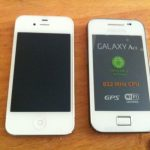 Judge Removes Samsung Galaxy S, S II, and Ace From Trial