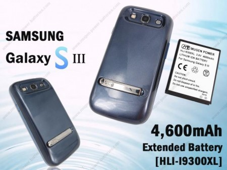 Mugen Power have announced extended batteries for the HTC One X and the Samsung Galaxy SIII