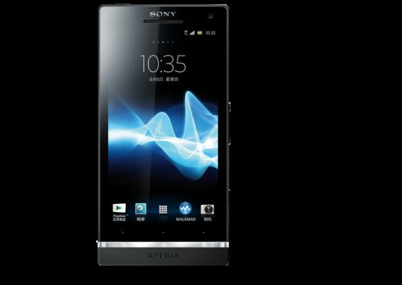 xperia sl black android smartphone 620x440