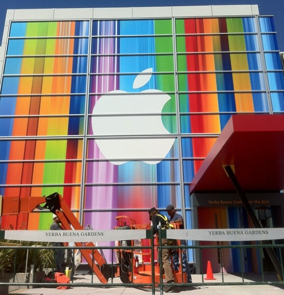 Apple preps Yerba Buena Centre with surprising detail