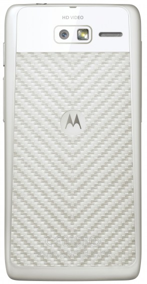 Motorola RAZR M announced and its rumoured to be heading our way (sort of)