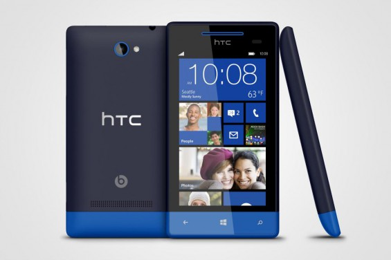 Windows Phone 8S by HTC Atlantic Blue