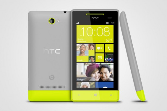 Windows Phone 8S by HTC High Rise Gray