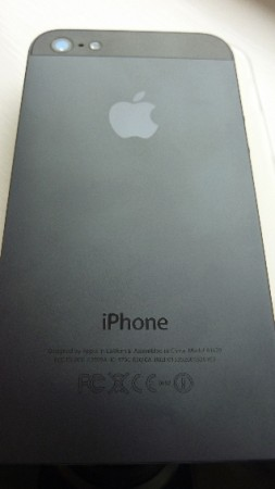 Review   Apple iPhone 5