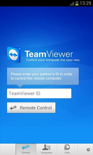 teamviewer ss2