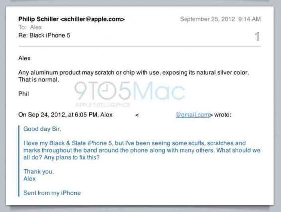 wpid phil schiller email1.jpg