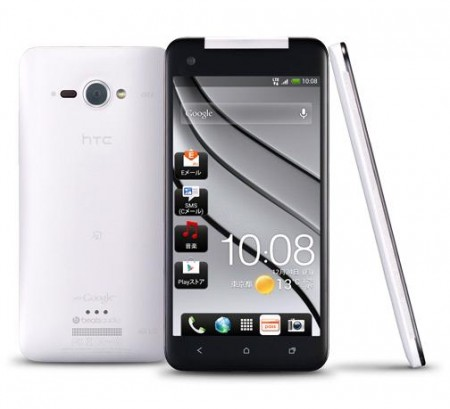 HTC Japan anounce the J Butterfly