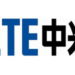 ZTE announce they are the 4th biggest smartphone manufacturer
