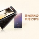 Samsung Reveal new Android flip format handset