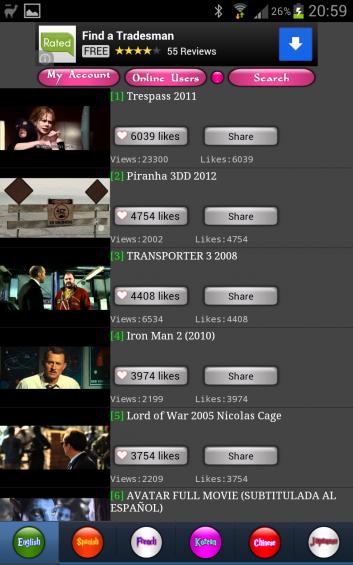 Screenshot 2012 12 16 20 59 12