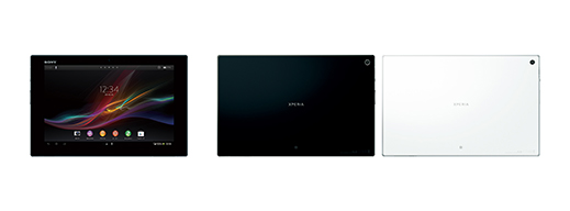 Sony announce the Xperia Z tablet