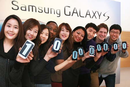 Samsung celebrate 100 million sales of the Galaxy S series