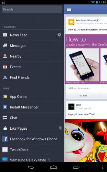 Facebook Nexus 7 (1)