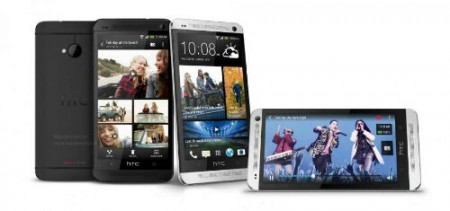 htc-event-feb