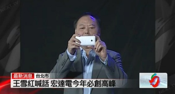 HTC M7 takes a step closer. Crowd goes mad