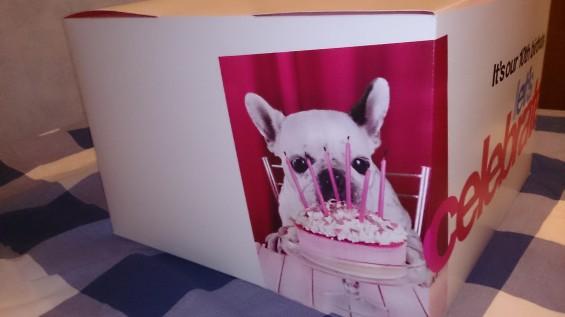Birthday present from Three