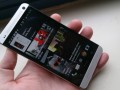 HTC One – Review