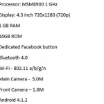 Further HTC Myst specs leak