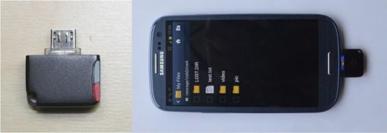 Mini microSD reader   Kickstarter project