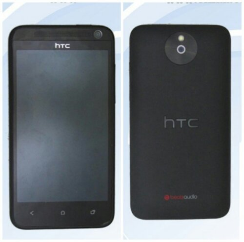 Do you fancy an HTC First but without all of the Facebook gubbins?