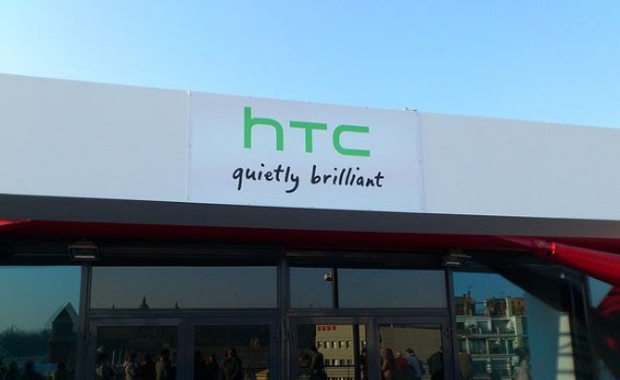 htc event1