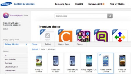 Samsung accidentally leak Galaxy S4 Mini on their own website