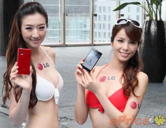 LG Optimus GJ will continue the waterproof trend