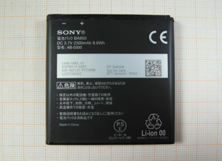 Sony Xperia A images leak