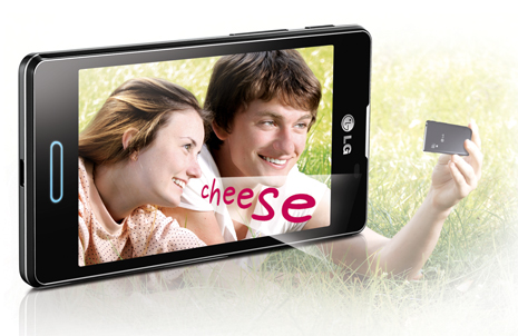 lg mobile L5 II feature cheese shutter