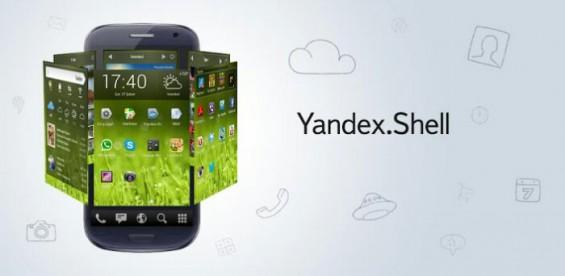 wpid Yandex Shell.jpg