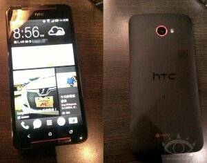 HTC announce the Butterfly S