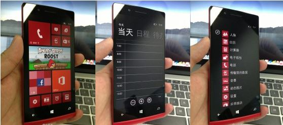 It seems that Oppo are going to make a Windows Phone at some point