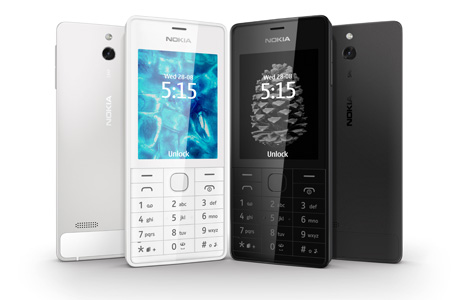 Nokia reveal another new handset   The Nokia 515