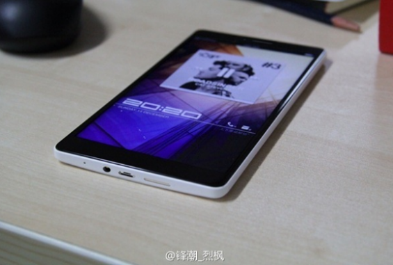 OPPO N1 have photos leaked and a back problem